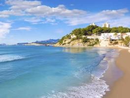 Vakantie in Spanje, tips en aanbiedingen